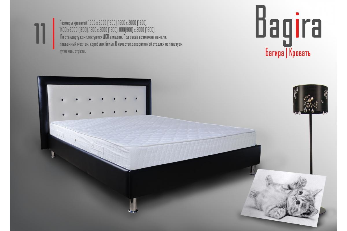 """Кровать """"Багира"""" в Луганске, ЛНР"""