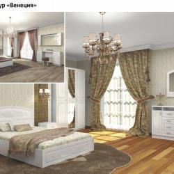 """Спальня """"Венеция"""""""
